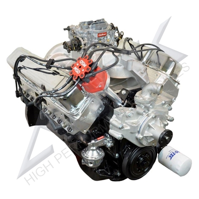 ATK HP47C Chrysler 440 Complete Engine 520HP NON DISCOUNTABLE
