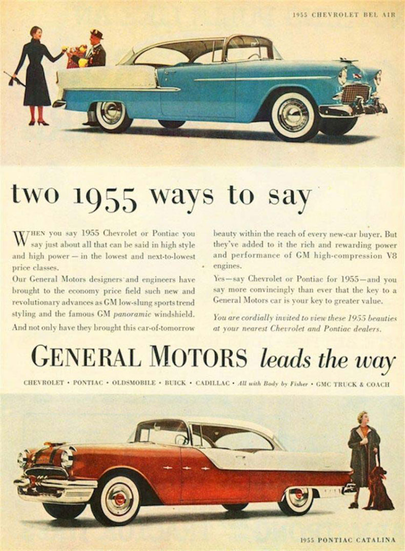american classic car icons old tri five ad