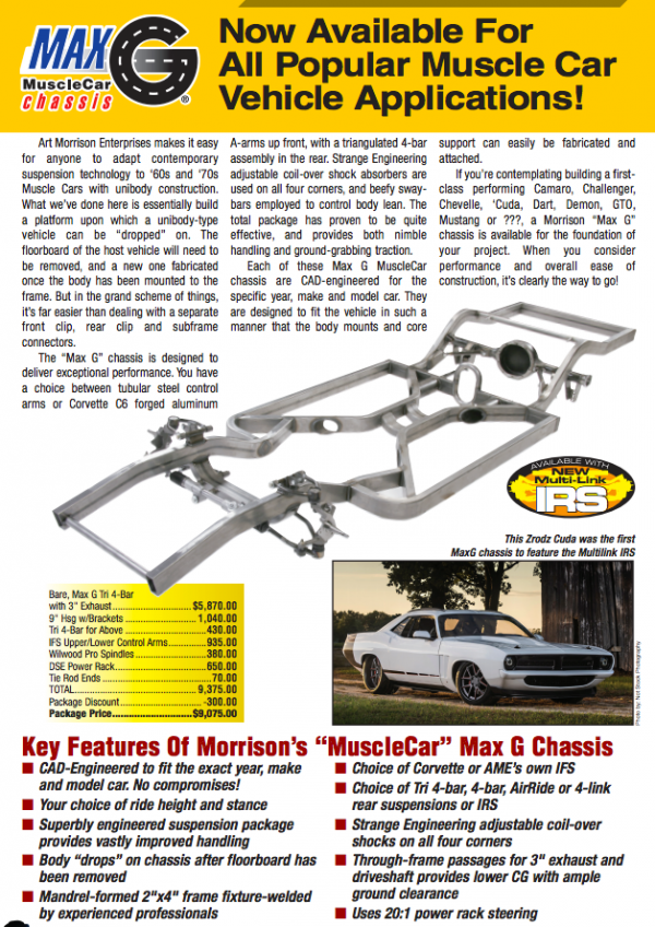 maxg chassis